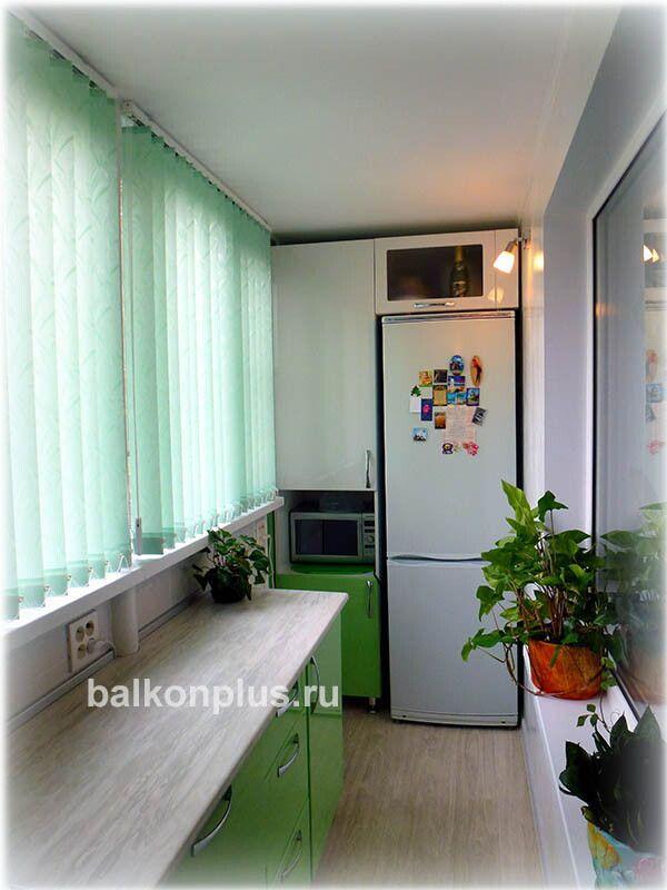 Балконы под ключ в Челябинске по доступной цене.