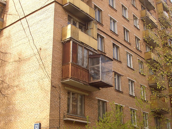 Фотографии смешных балконов.