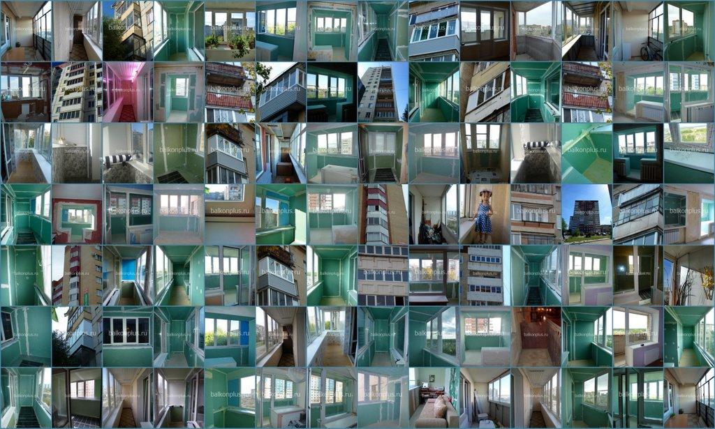 Утепление балконов 2010 - 2012 год. Челябинск. Коллаж 8