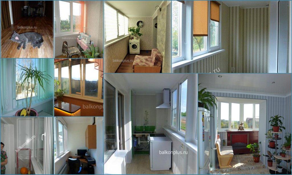 Утепление балкона под кабинет, кухню, объединение с комнатой. 2014 год. Коллаж 6