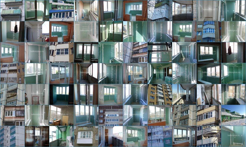 Теплые балконы 2014 - 2015 года. Коллаж 4 из фотографий с объектов