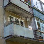 Отделка балкона с остеклением перед началом работ